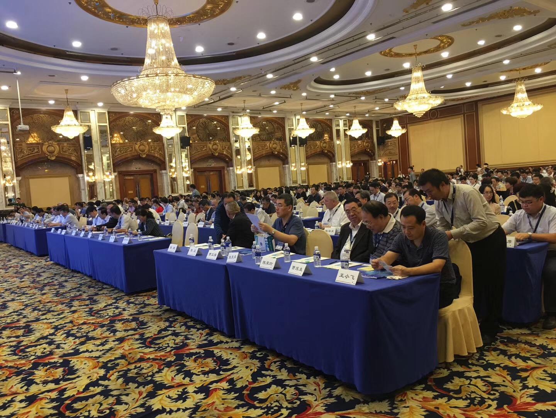 参加2017中国集成电路产业发展研讨会暨制造年会