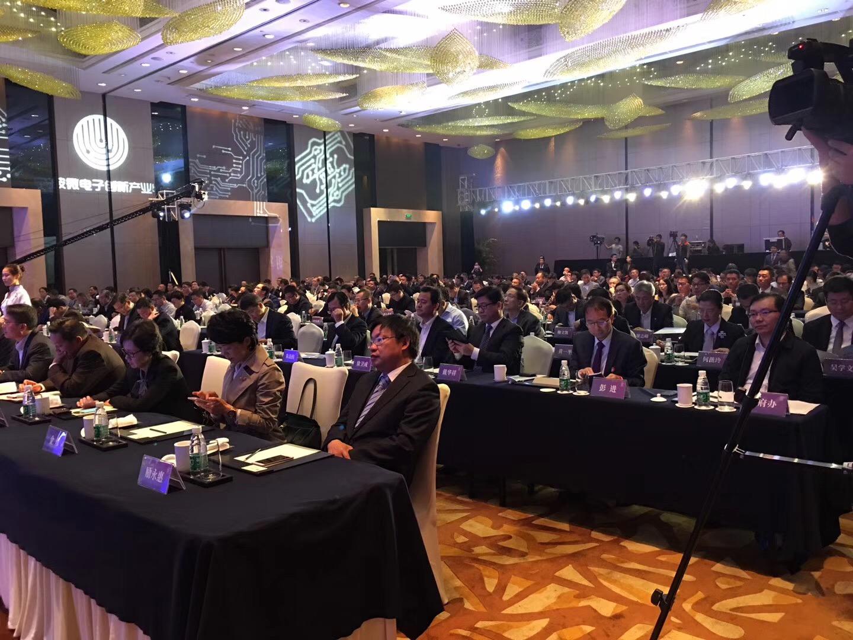 中国半导体行业协会,中芯国际集成电路制造有限公司主办,宁波市经信委